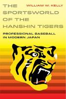 The Sportsworld of the Hanshin ...