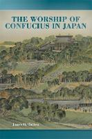 The Worship of Confucius in Japan