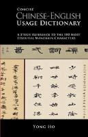 Concise Chinese Usage Dictionary