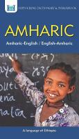 Amharic<>English dictionary & phrasebook
