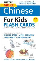Tuttle More Chinese for Kids - Volume...