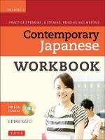 Contemporary Japanese - workbook 1