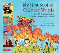 My first book of Chinese words