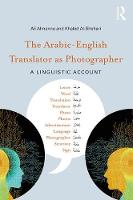The Arabic-English Translator as...