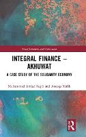 Integral Finance - Akhuwat: A Case...