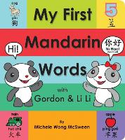 My First Mandarin Words with Gordon &...