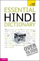 Teach Yourself essential Hindi...