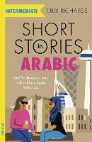 Short Stories in Arabic for...