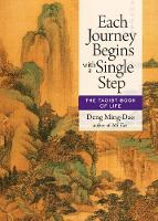 Each Journey Begins with a Single...
