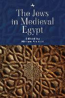 The Jews in Medieval Egypt