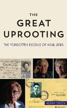 The Great Uprooting: The Forgotten...