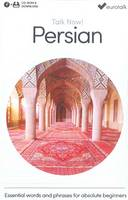 Talk Now! Learn Persian
