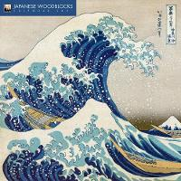 Japanese Woodblocks Wall Calendar 2021