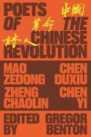 Poets of the Chinese Revolution
