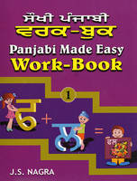 Panjabi Made Easy Panjabi Made Easy:...