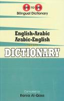 English<>Arabic one-to-one dictionary