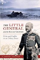 The Little General and the Rousay...