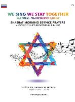 We Sing We Stay Together: Shabbat...