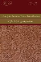 Journal of the International Qur'anic...