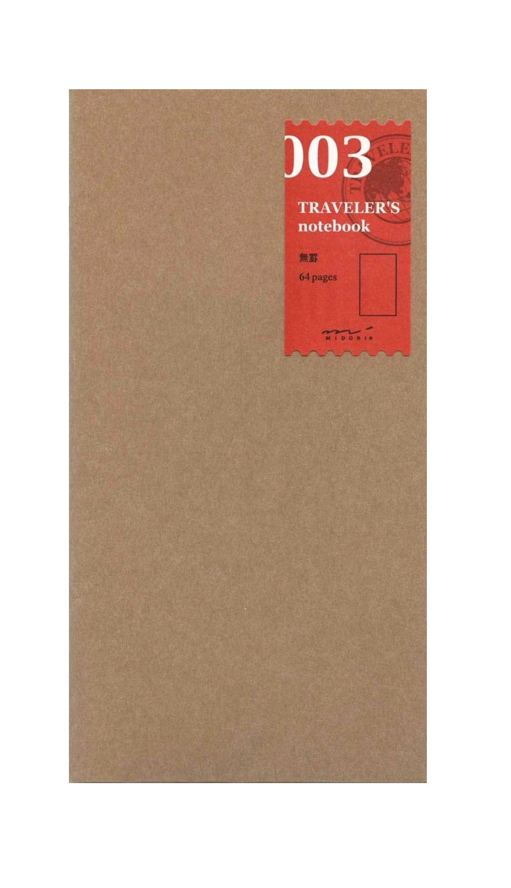 Traveler's Notebook Blank Refill 003