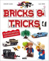 Bricks & Tricks: The New Big...