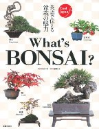 Whats Bonsai