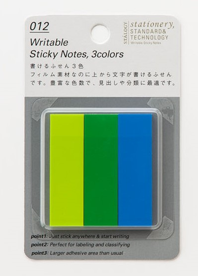 Writable Sticky Notes Set B Lime ...