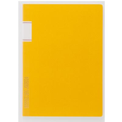 Vintage Yellow Notebook