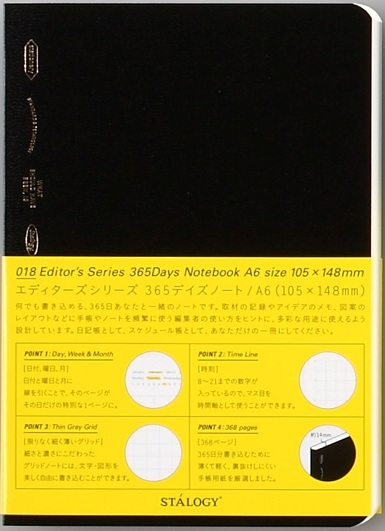 365 Days Black A6 Notebook