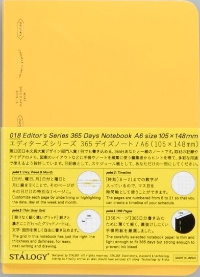 365 Days  Notebook A6 Yellow