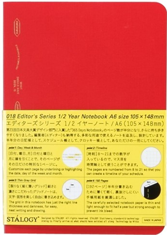 Half Year Red A6 Notebook