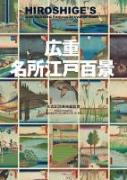 Hiroshige's One Hundred Famous Views...