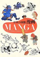 Manga: The Pre-History of Japanese...
