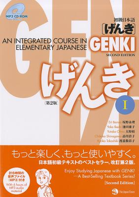Genki - Level 1 - picture cards & CD-ROM