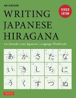 Writing Japanese Hiragana: An...