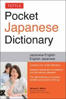 Tuttle pocket Japanese<>English...