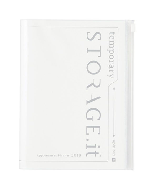 Storage.it White Daily 12 Diary 2019