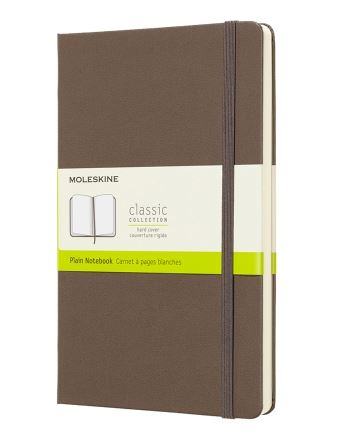 Earth Brown Large Plain Notebook