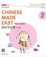 Chinese Made Easy for Kids 2 -...