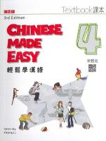 Chinese made easy - Level 4 -...