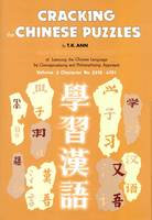 Cracking the Chinese Puzzles - volume 3