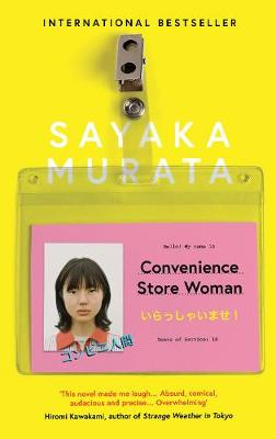 Signed Copy - Convenience Store Woman