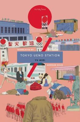 Signed First Edition - Tokyo Ueno...
