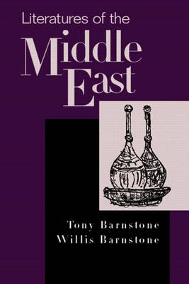 Literatures of the Middle East: From Antiquity to the Present