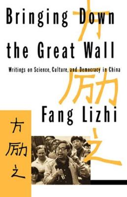 Bringing Down the Great Wall: Writings on Science, Culture, and Democracy in China