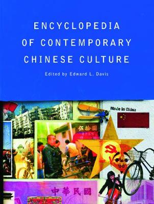 Encyclopedia of Contemporary Chinese Culture