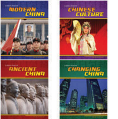 China Focus: Pack A