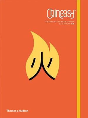 Chineasy - Textbook