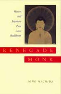 Renegade Monk: Honen and Japanese Pure Land Buddhism
