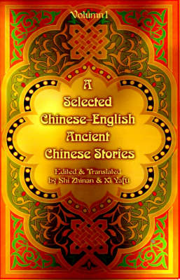 A Selected Chinese-English Ancient Chinese Stories: Volume 1